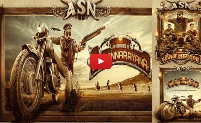 Adventures of Srimannarayana Movie (2020) | Story, Trailer, Songs, Review, Cast and Release Date of Adventures of Srimannarayana Movie